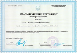 Engineering geodesy in construction Dnepropetrovsk