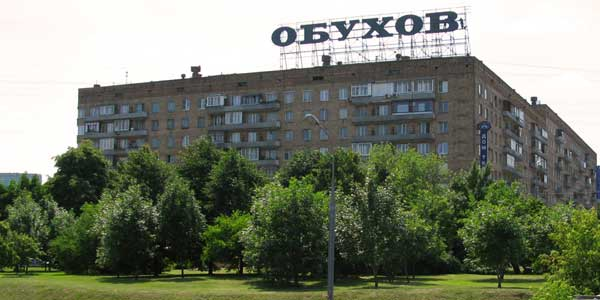 Geodesy, Geology, removal of boundaries Obukhov, topographic survey for design