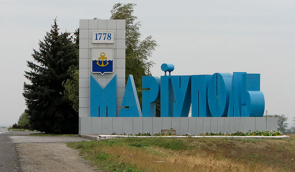 Geodesy, determination of land boundaries, Geology in Mariupol, topographic survey for design