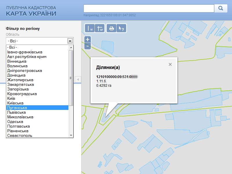 кадастровый номер земельного участка по адресу: